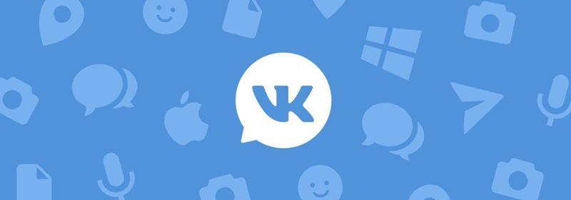 Приложения для сообщества ВКонтакте: основной список