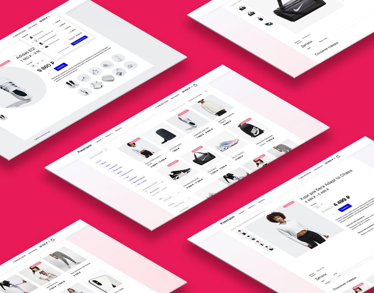 Рокетшоп — готовый интернет-магазин недорого