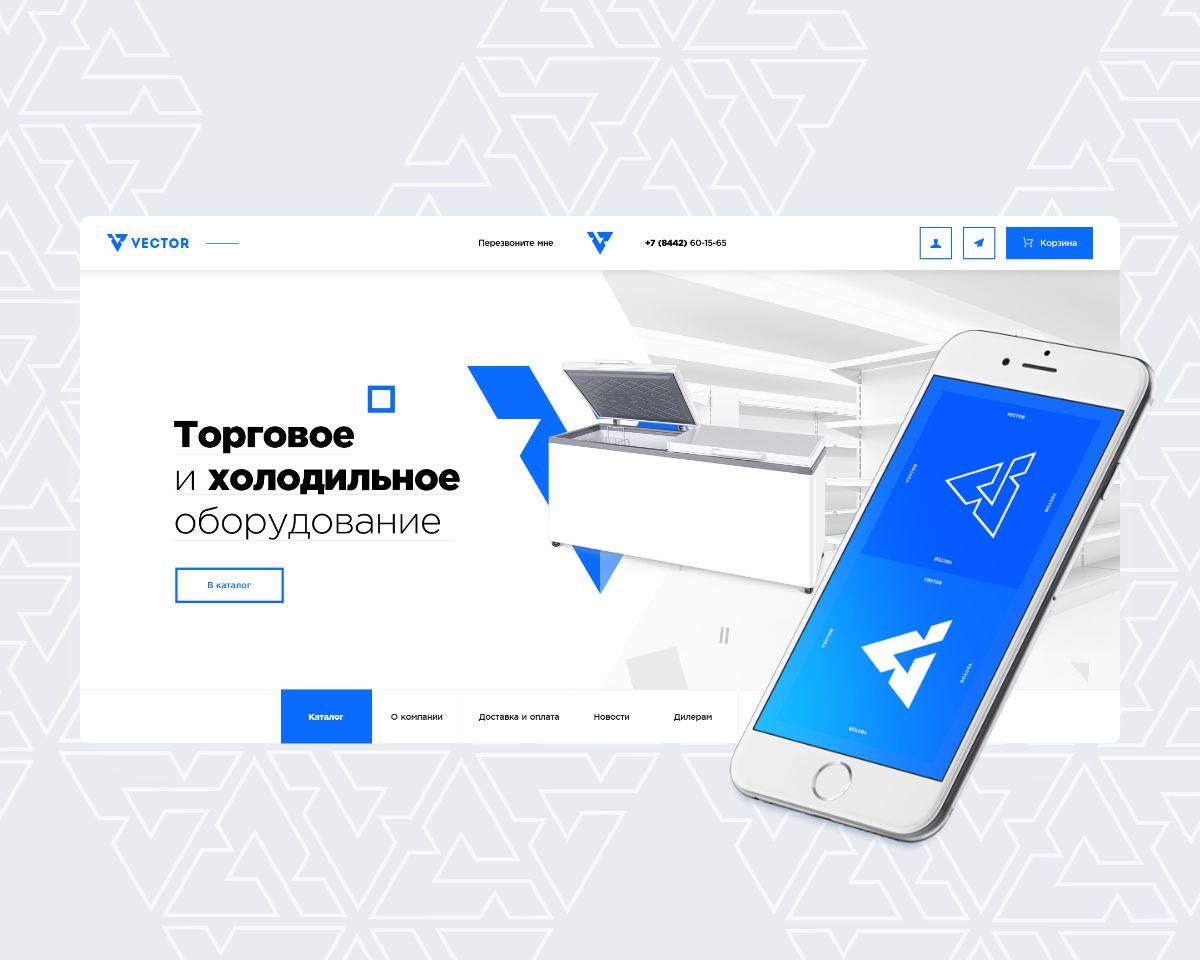 Вектор Волга